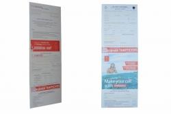 příletová karta - arrival card Maledivy