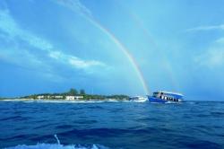 Maledivy ferry