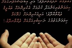 text z Malediv